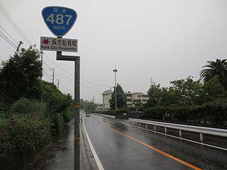 Japan National Route 487 road in Hiroshima prefecture, Japan