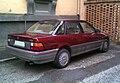 Rover 416 GSi 16v mk1.jpg