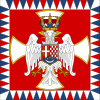 Royal Standard of the King of Yugoslavia (1937–1941).svg