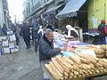 Rue des Aurès la bastille Oran Algérie 23.jpg
