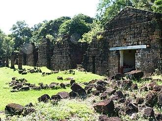 Reducción de Santa María la Mayor, Argentina - Image: Ruinas Santa Maria Capilla Viviendas