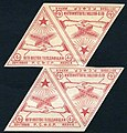 Russia 1922 CPA M3 blocks of 4 stamps (Clasped hands).jpg