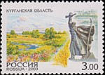 Russia stamp 2003 № 824.jpg