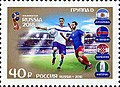 Russia stamp 2018 № 2348.jpg