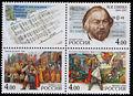 Russia stamp M.Glinka 2004 4x4r.jpg