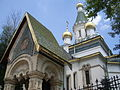 Russian Orthodox Church in Sofia.jpg