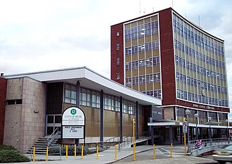 City of Ryde - Ryde Civic Centre, council seat from 1964–2016.