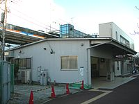 Ryutsu Center Station 2010-0113.jpg