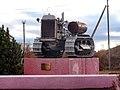 S-60 monument in Inzhenerne, Zaporizhia Oblast.jpg
