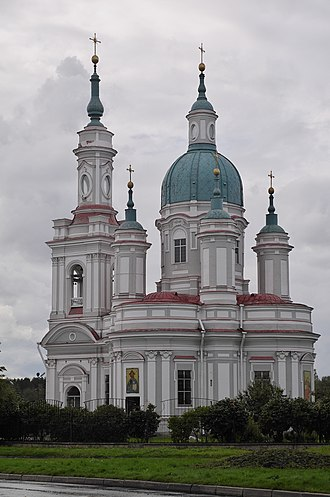 Kingiseppsky District - The Saint Catherine Cathedral, Kingisepp