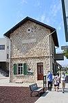 Samakh Railway Station IMG 1132.JPG