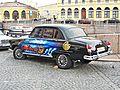 San Pietroburgo-Auto russa 2.jpg