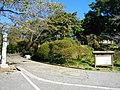 Sano Shiroyama Park.JPG