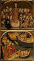 Sant Miquel de Cardona retaule 3.jpg