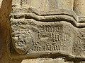 Sarlande église portail chapiteaux détail.JPG