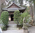 Sarumaru shrine02.jpg