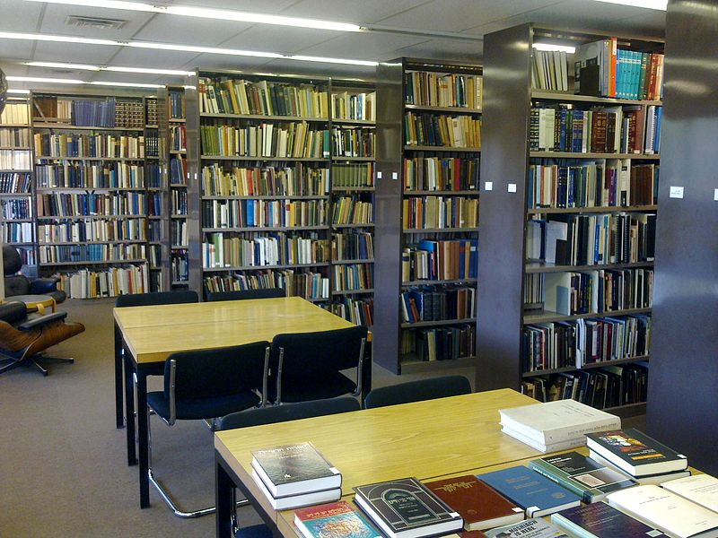 File:Scholem collection room.jpg