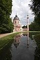 Schwetzingen - Schlossgarten - Moschee - Westfassade mit Spiegelung 01.jpg
