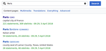 Screenshot of Wikidata search page April 2018.png