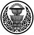 Seal of the National Assembly of Thailand.jpg
