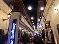 Seara prin București - Hanul cu Tei (9431766394).jpg