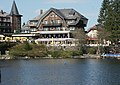 Seeterrassen Schwarzwald Hotel 羅曼蒂克湖畔旅館 - panoramio.jpg