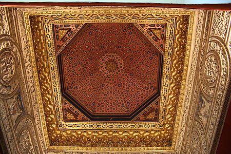 Segovia Alcazar techo 01 JMM.JPG