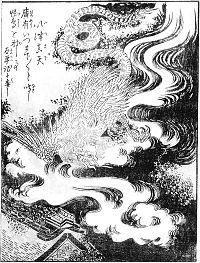 鳥山石燕の画像 p1_11