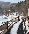 Seoraksan National Park trip Feb 2014 45.JPG