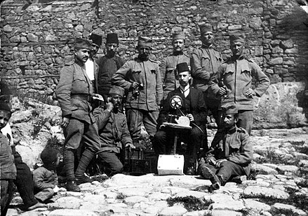 Serbian troops with wireless field telegraph station during the Second Balkan War, on June 1913. Serbian soldiers in Kratovo, 7 June 1913.jpg