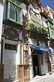 Sevilla-Barrio de Triana-Taller de Ceramica-20110915.jpg