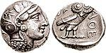 Moneda ateniense en la que aparece representado el famoso búho.