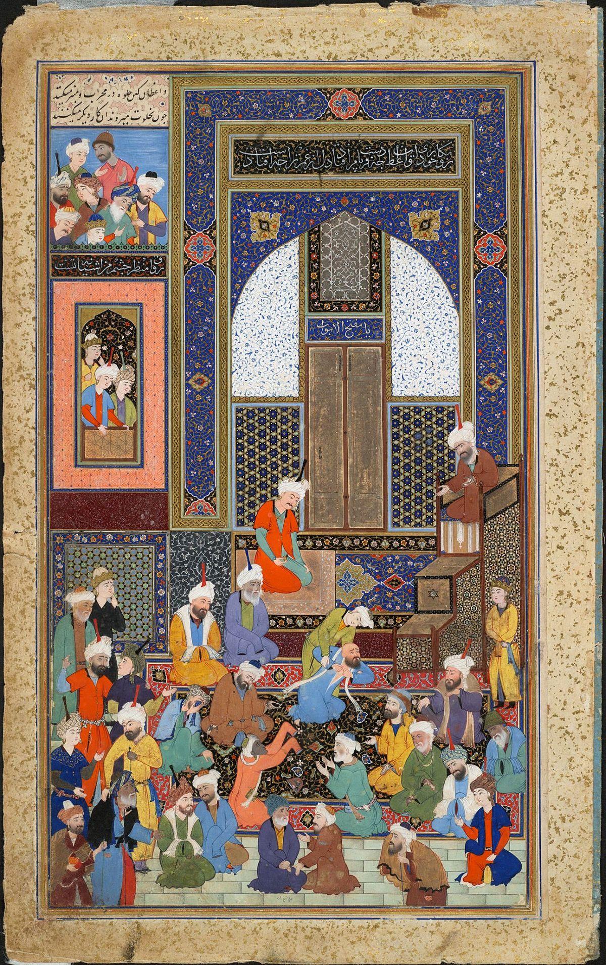 Sheikhzadeh wikip dia for Divan e hafez