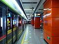 Shayuan Station GF Line Platform.jpg