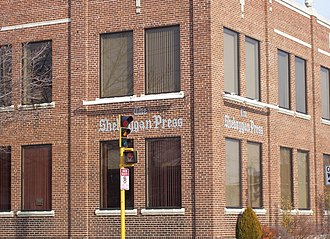 The Sheboygan Press - Image: Sheboygan Press Building 2