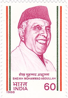 Sheikh Abdullah 1988 stamp of India.jpg