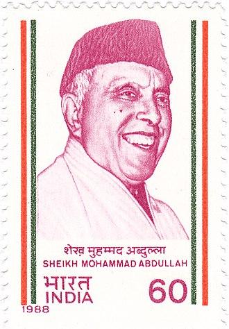 Sheikh Abdullah - Sheikh Abdullah on a 1988 stamp of India