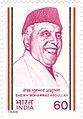 Sheikh Abdullah 1988 stamp of India.jpg