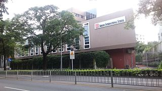 Shekou International School Private non profit school in Shekou, Guangdong, The Peoples Republic of China