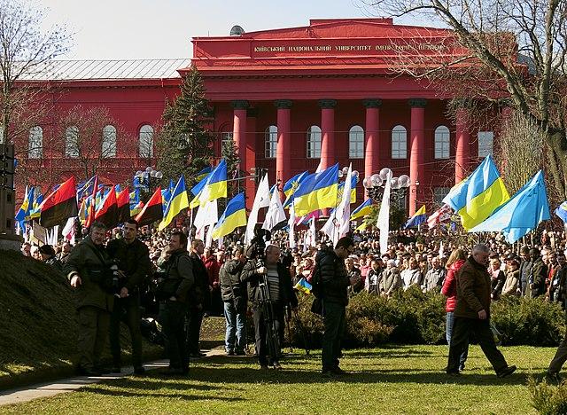 Празднование 200-летия со дня рождения Шевченко около Киевского университета, названного его именем