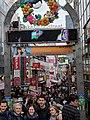 Shibuya 4.jpg