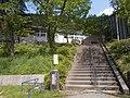 Shimane prefectural Mitoya high school Kakeya branch school.jpg