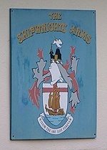 Shipwrights Coat of Arms - geograph.org.uk - 941565.jpg