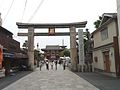 Shitennō-ji, Osaka.JPG