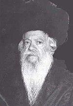 Shmuel Eliyahu Taub MODZITZER.jpg