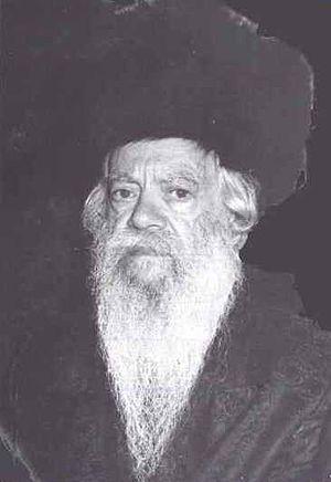 Modzitz (Hasidic dynasty) - Rebbe Shmuel Eliyahu Taub (1905–1984)