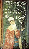 Shota Rustaveli