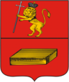 Shuya COA (Vladimir Governorate) (1781).png