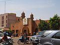 Siege CDP Ouagadougou.jpg