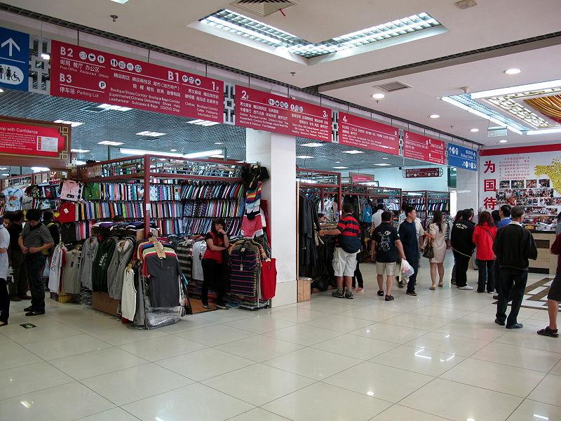 File:Silk Street Shopping Arcade GF.jpg